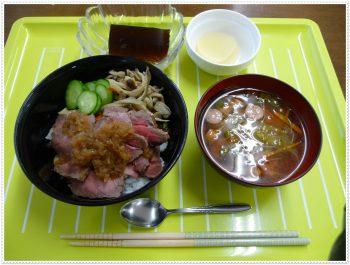 ローストビーフ丼♪