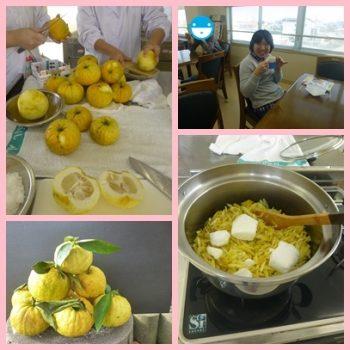 柚子茶作り♪