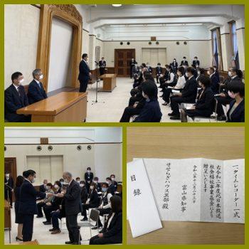 富山県「北日本放送」社会福祉事業基金よりいただきました!